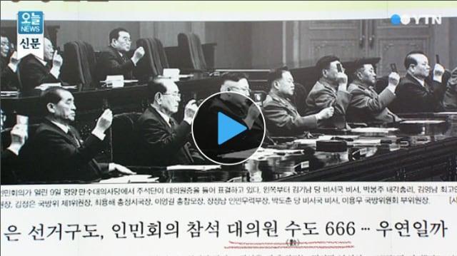 김정은-666