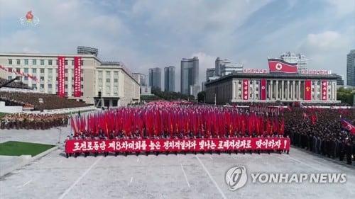 북한열병식이후2