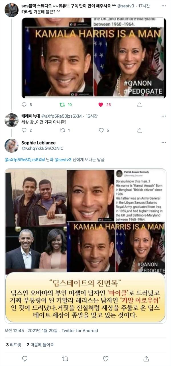 카멜라-남자-트위터