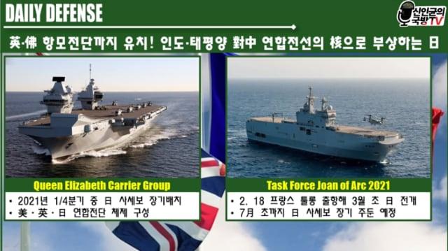 미국-한국-포기-4