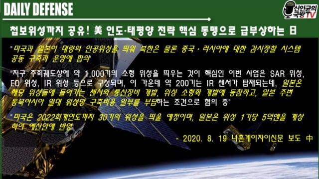 미국-한국-포기-3