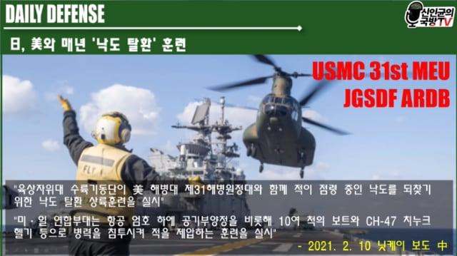 미국-한국-포기-6