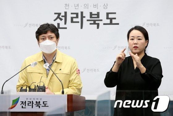 전북-백신-사망