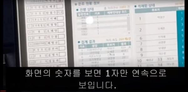 박영선100표-2