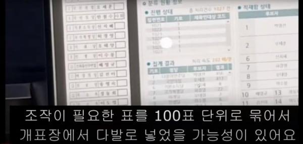 박영선100표-3