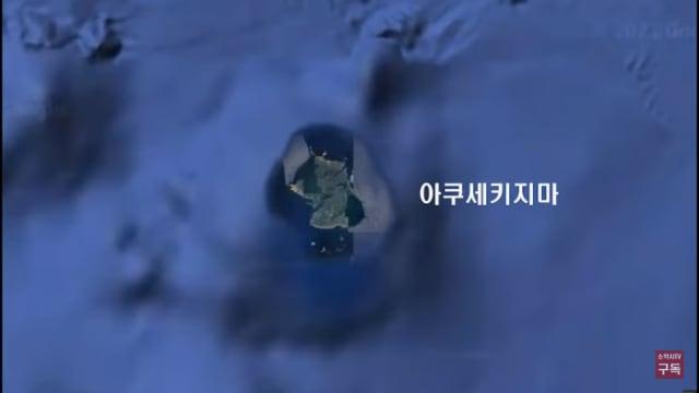 도카라열도-지진-600회-4