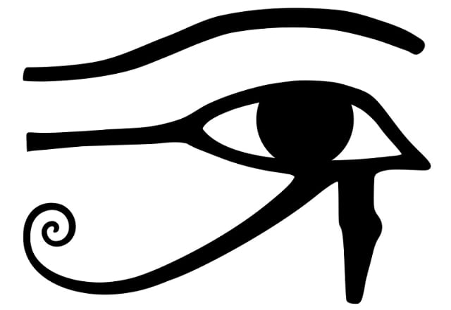 정은경-블랙아이-호루스의눈