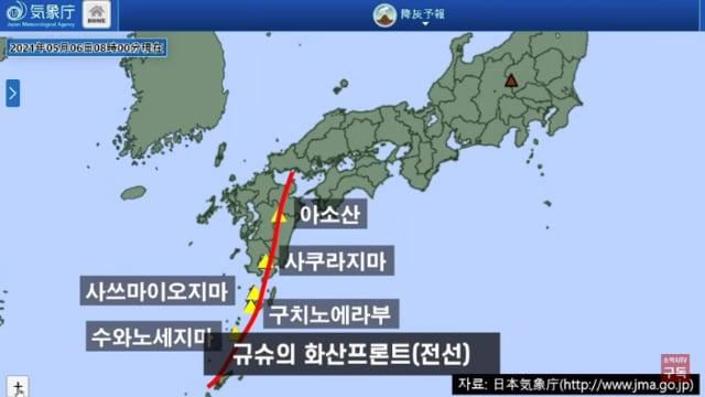 일본-화산-분화-1