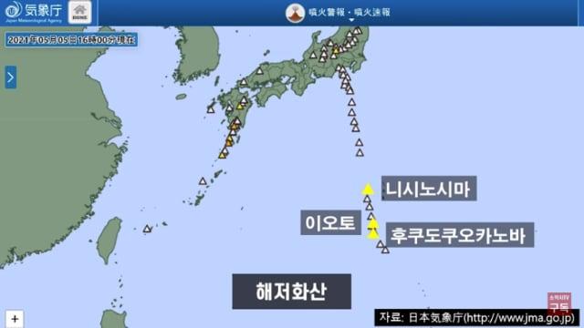 일본-화산-분화-3