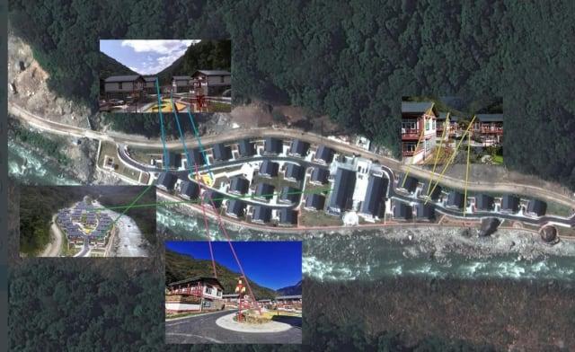 부탄-중공-알박이2