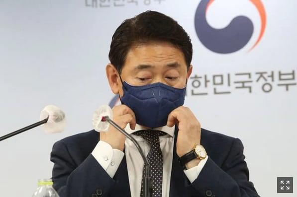 부동산-투기의혹-국민권익위
