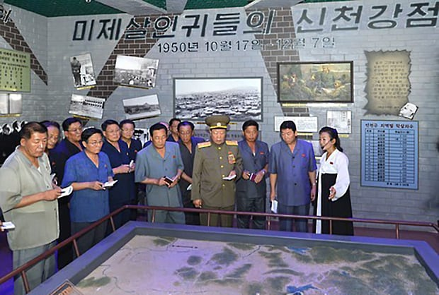 북한-신천박물관