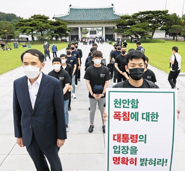 천안함-군인들